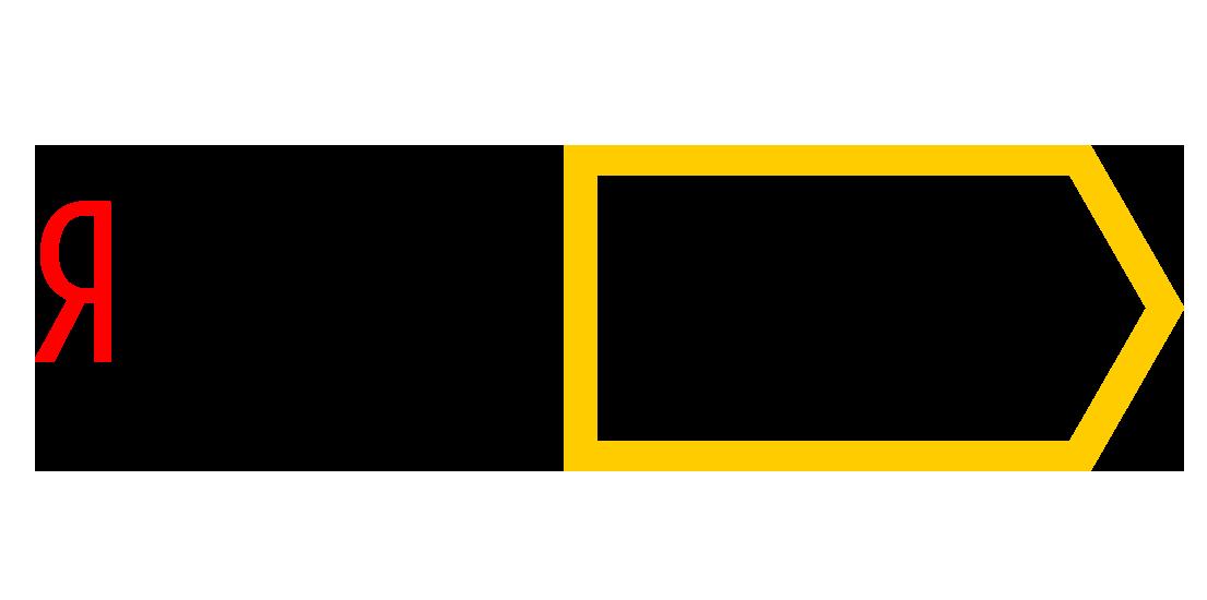 """ВНИМАНИЕ! ИЗМЕНЕНЫ УСЛОВИЯ ОТПРАВКИ! С помощью сервиса """"Яндекс.Такси"""" тариф """"Курьер""""."""